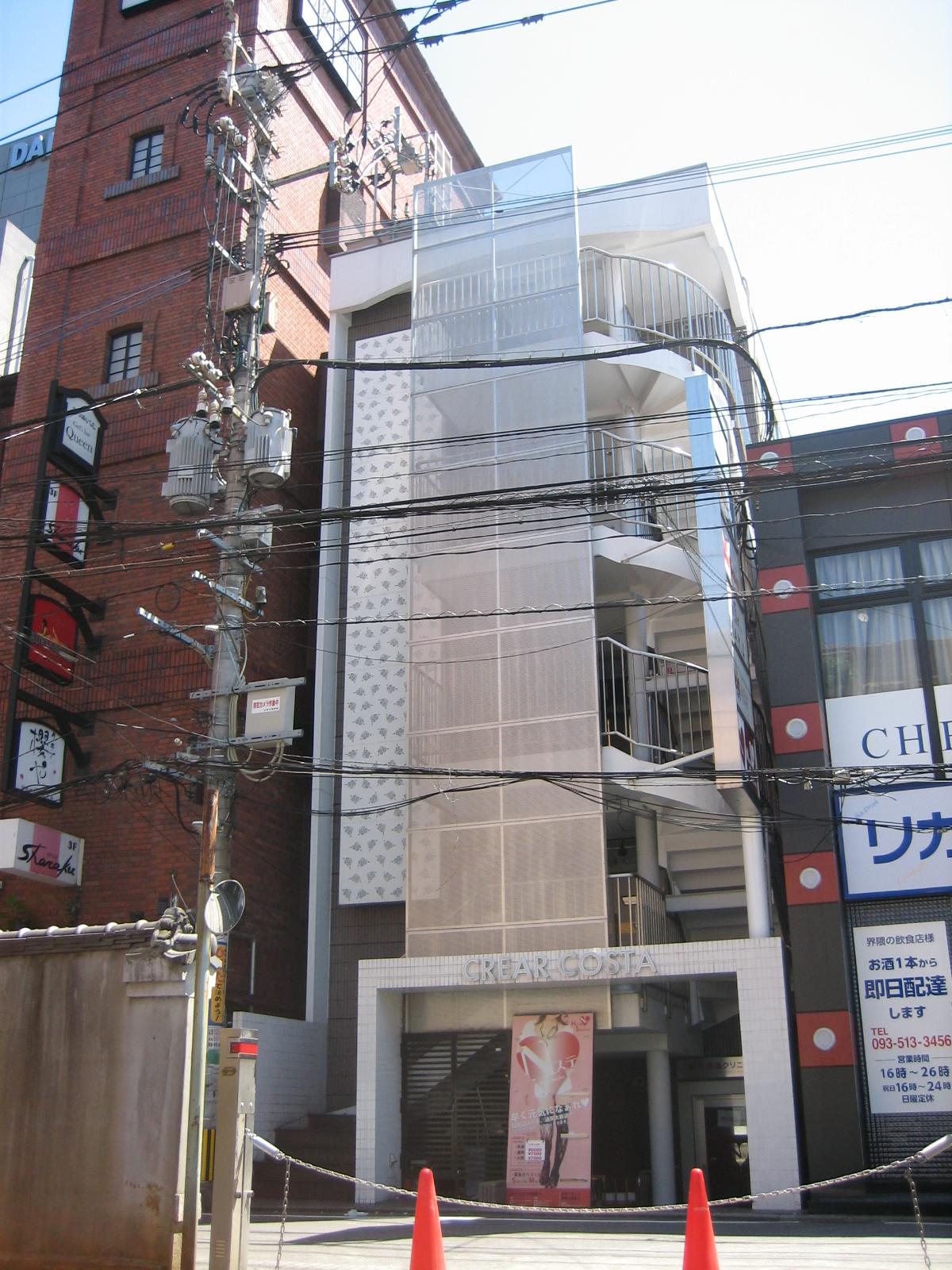 角田ビル堺町