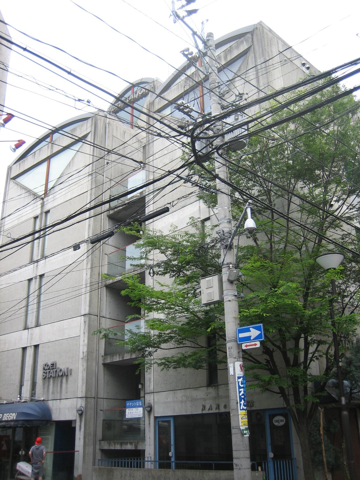 角田ビル黒崎